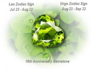 Peridot Leo Virgo 16th Anniversary